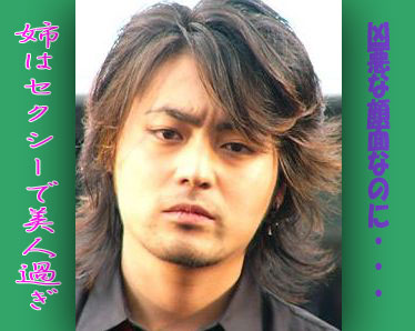 山田孝之kyouaku