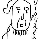田辺誠一sヤバいサンタ