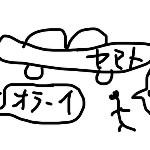 田辺誠一s宇宙戦艦ヤマト