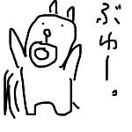 田辺誠一s立ったカッコいい犬
