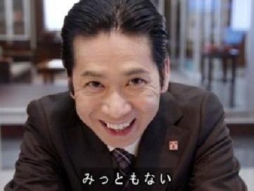 手塚とおるatou